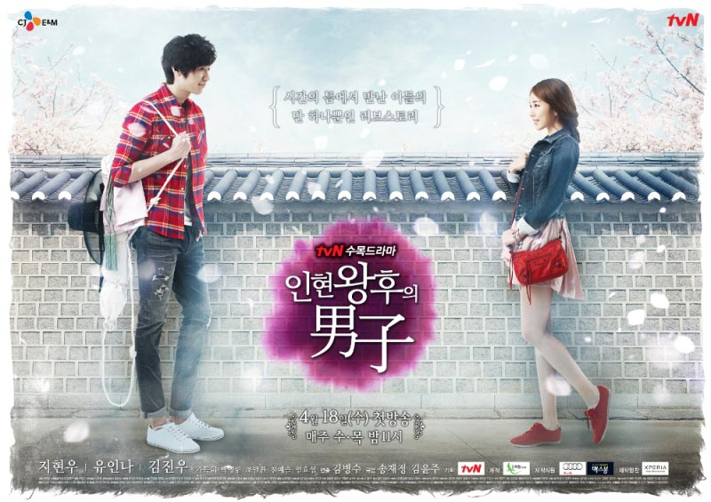 Top 3 K-Dramas to Watch as an SF/F Writer